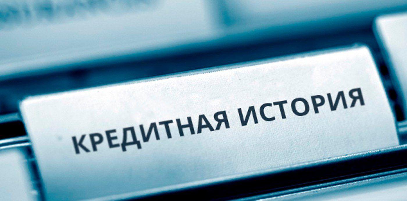 Как взять кредит в чеченской республике в каком банку взять кредит неработающему