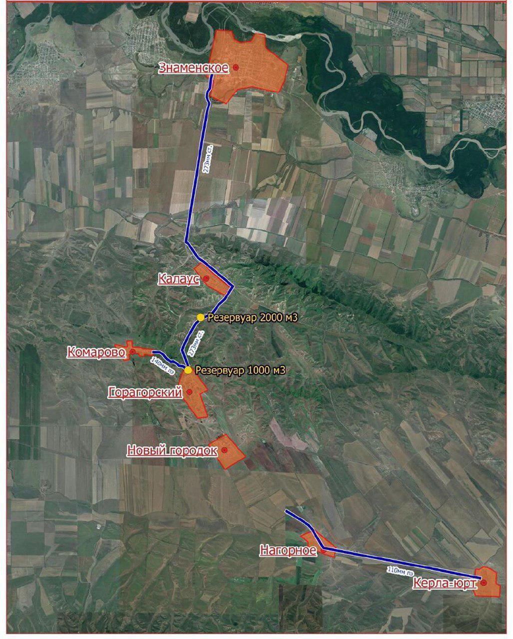 ЧЕЧНЯ. В шести населенных пунктах Чечни начнутся работы по замене водопровода