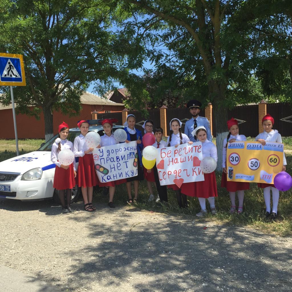 ЧЕЧНЯ. Полицейские и дети провели акцию «Берегите наши сердечки»
