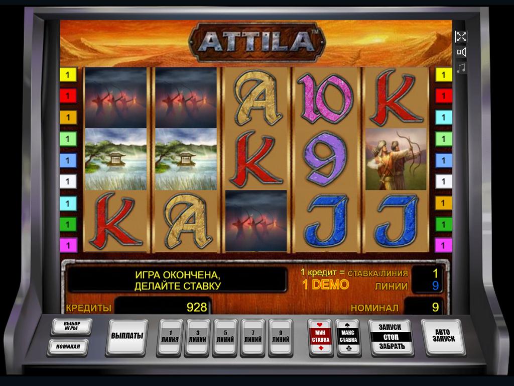 Казино фараон с выводом денег интернет казино доход