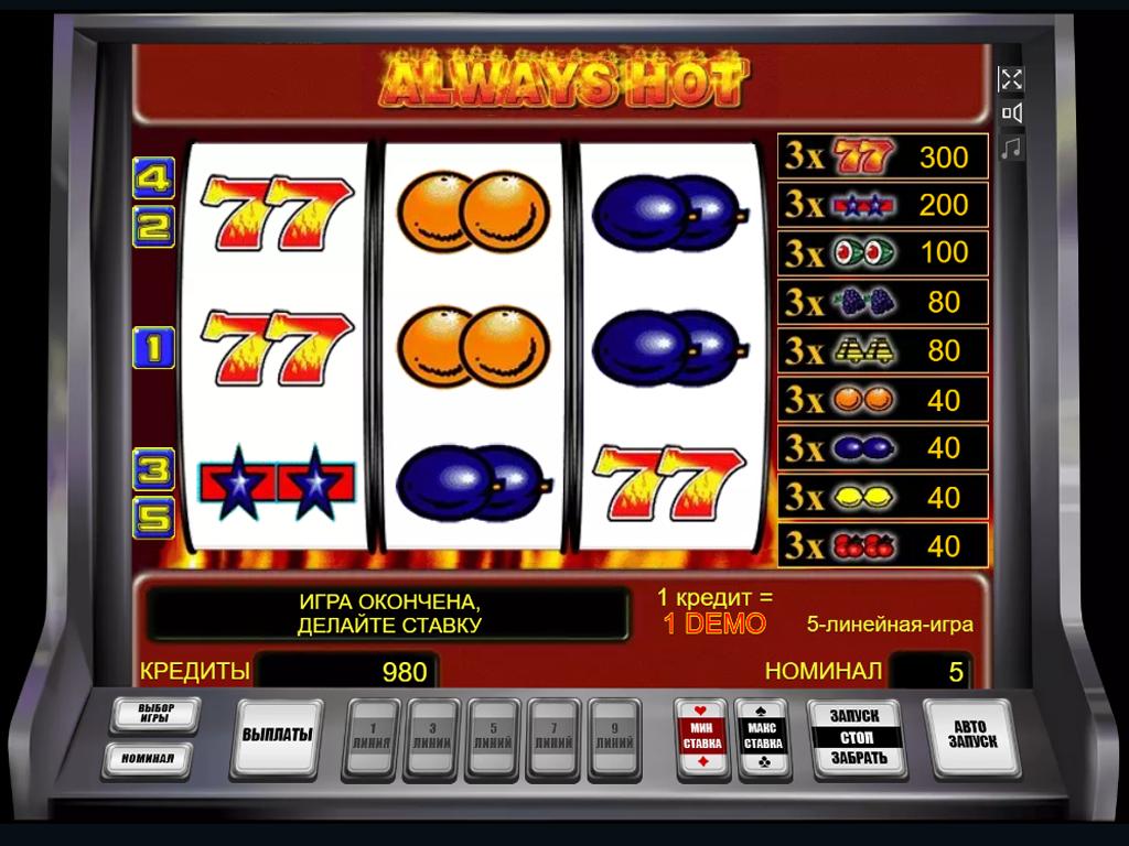 игровые автоматы официальный сайт