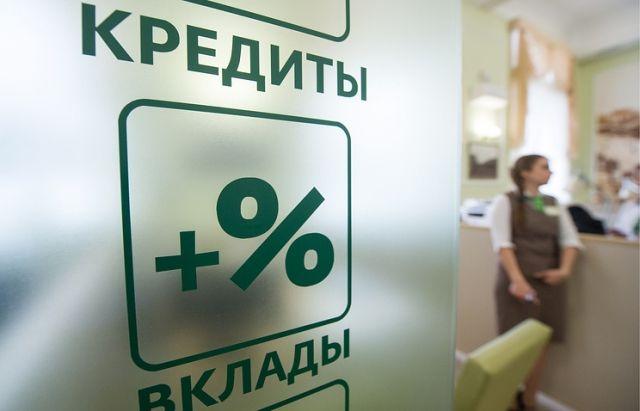 россельхозбанк волгоград официальный сайт кредит процентная ставка займ официальный сайт чебоксары без проверки кредитной истории