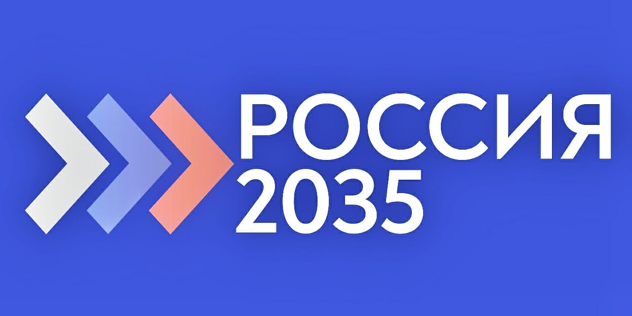 ЧЕЧНЯ. 12 представителей ЧГПУ прошли в очный этап Всероссийского конкурса молодежных проектов