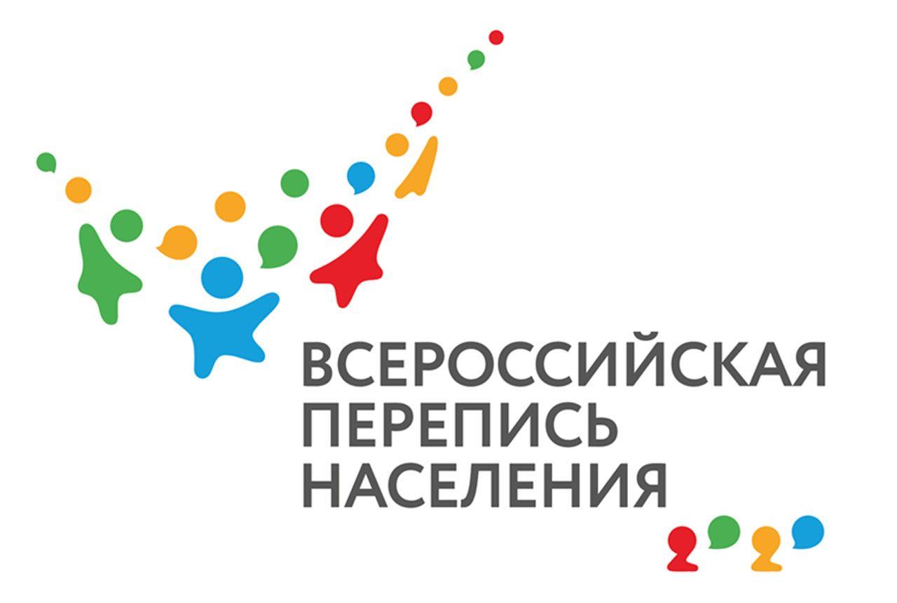 ЧЕЧНЯ. В 2020 году в Чеченской Республике пройдет первая цифровая перепись