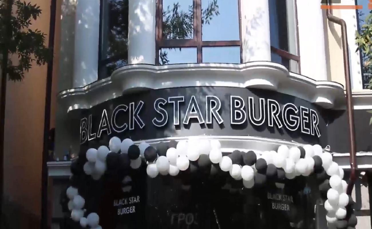 Black Star: Открытие ресторана в Грозном