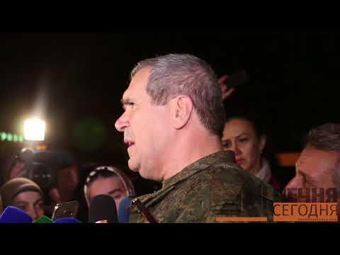 В Грозный привезли 41 спасенных из Сирии граждан