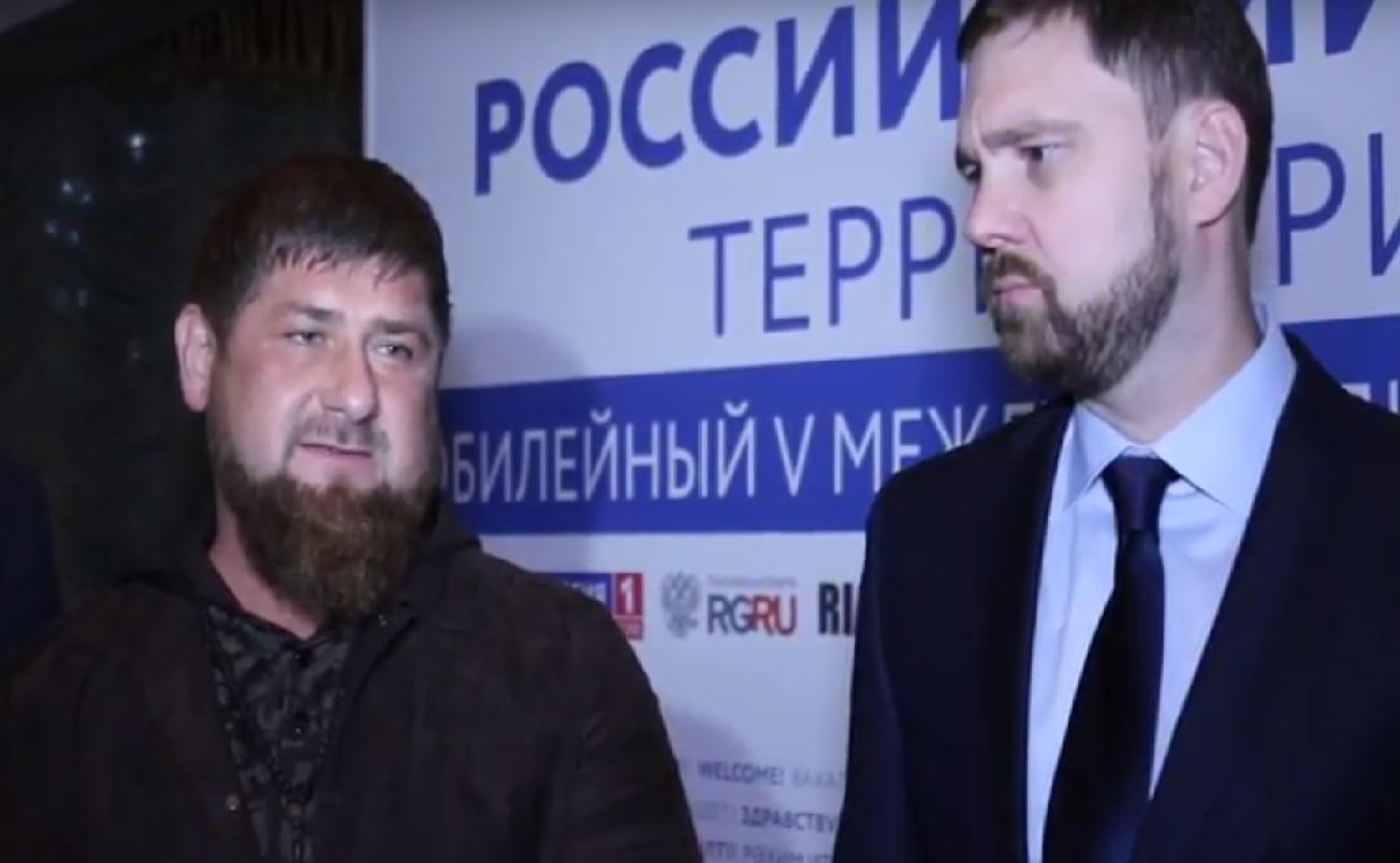Рамзан Кадыров принял участие в работе форума «Российский Кавказ
