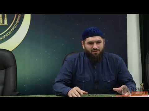 Основная задача ДУМ ЧР – добиться объединения всех мусульманских